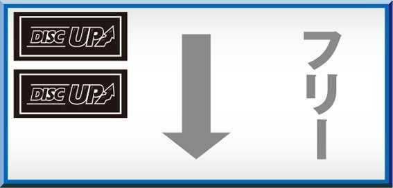パチスロ ディスクアップの打ち方消化画像です。(バー狙い)