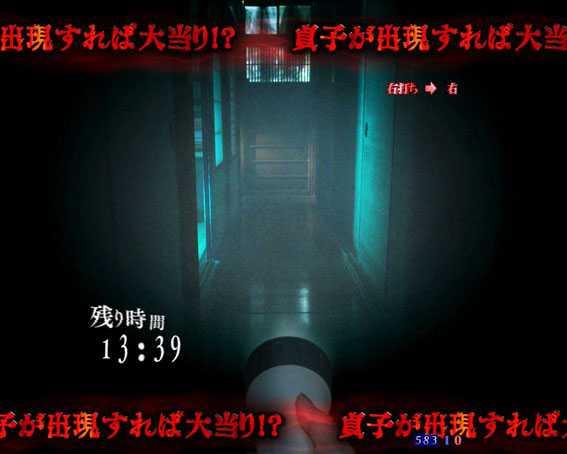 P リング 呪いの7日間2 恐怖体験 白い影