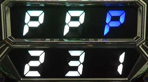 ワンバーS-30 押し順P