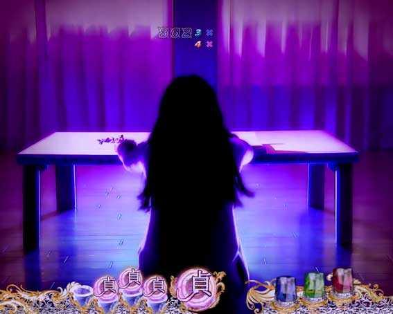 P貞子3D2 オープニング予告