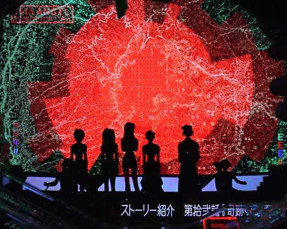 新世紀エヴァンゲリオン 決戦 ~真紅~ 原作ストーリー予告