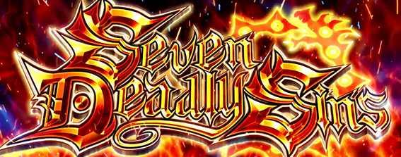 パチスロ七つの大罪 Seven Deadly Sin