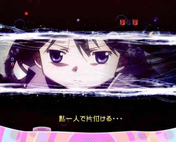 ぱちんこ 劇場版魔法少女まどか☆マギカ キュゥべえver. 共通チャンスアップ「テロップの色」