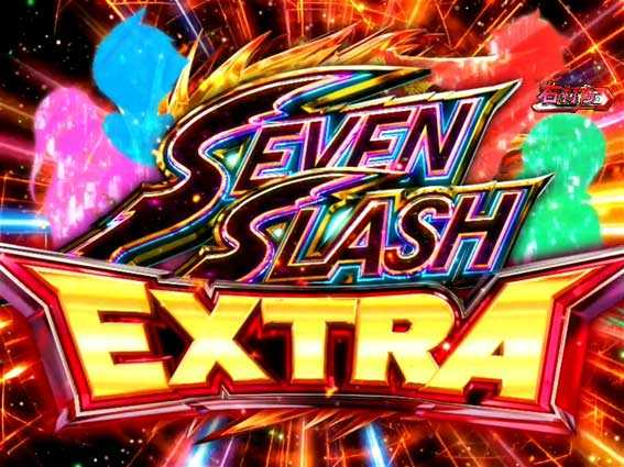 デジハネPA交響詩篇エウレカセブン HI-EVOLUTION ZERO SEVEN SLASH EXTRA