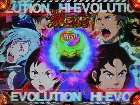 デジハネPA交響詩篇エウレカセブン HI-EVOLUTION ZERO HI-EVOLUTIONリーチ レインボードライブギア