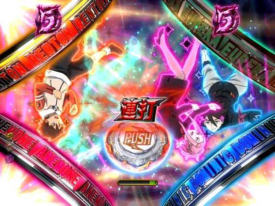 デジハネPA交響詩篇エウレカセブン HI-EVOLUTION ZERO アストラルチャレンジ