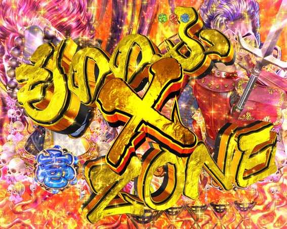 PA花の慶次~蓮 もののふXゾーン