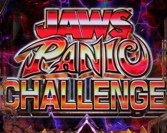 JAWS3 ジョーズパニックチャレンジ