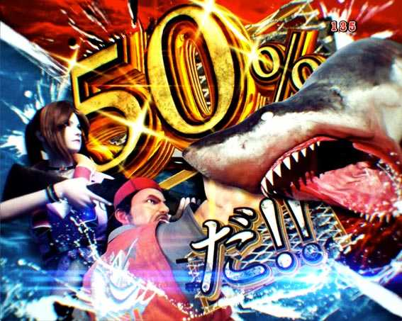 JAWS3 食うか喰われるか予告