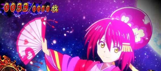 政宗3の愛姫ボーナス