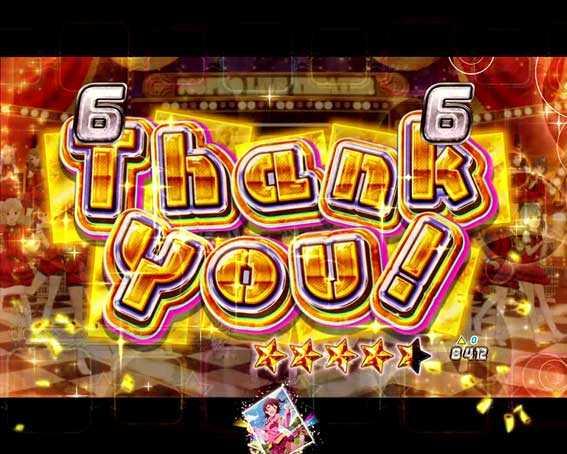 フィーバーアイドルマスター ミリオンライブ! Thank you!