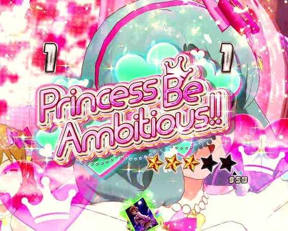 フィーバーアイドルマスター ミリオンライブ!Princess Be Ambitious!!