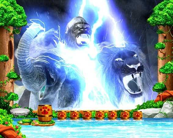 野生の王国 シルエット