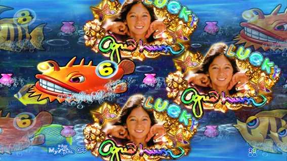アグネス 4 大海 物語