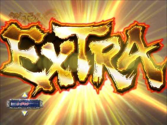 GANTZ2 Sweet EXTRA