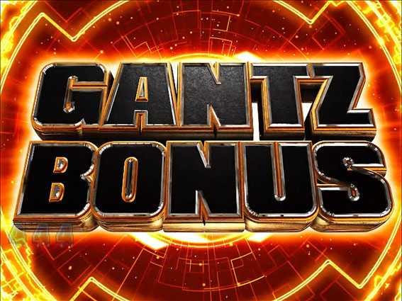 GANTZ2 Sweet GANTZ BONUS