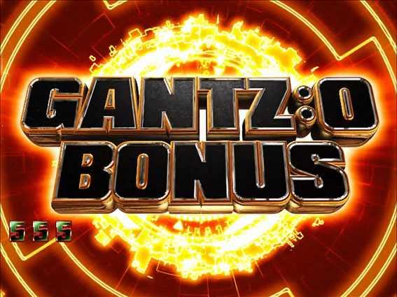 GANTZ2 Sweet GANTZ:O BONUS