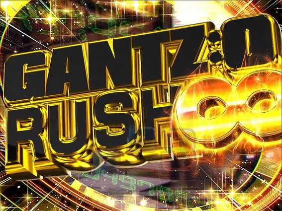GANTZ2 Sweet ∞