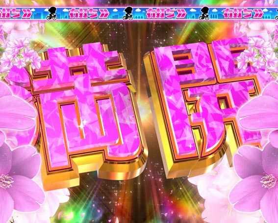 AKB48 桜 LIGHT 満開V