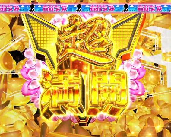 AKB48 桜 LIGHT 超満開V