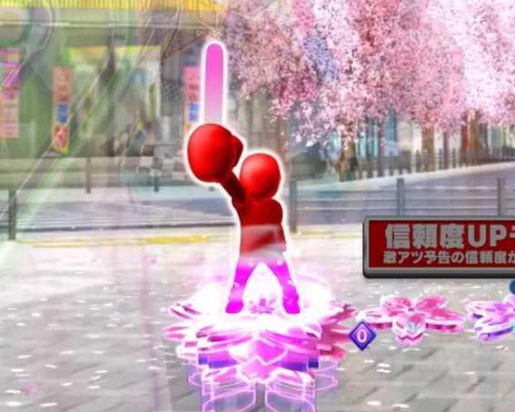 AKB48 桜 LIGHT 赤保留