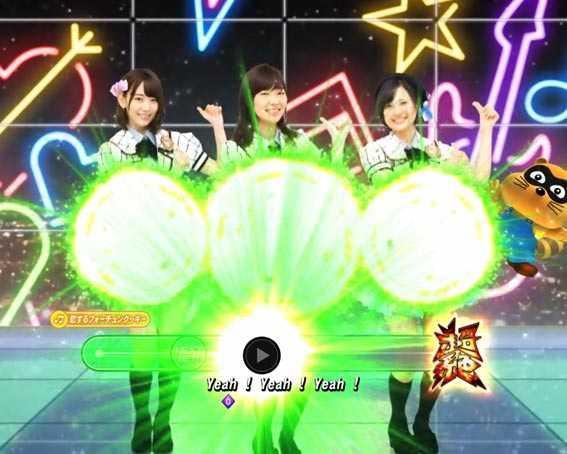 AKB48 桜 LIGHT たぬ吉