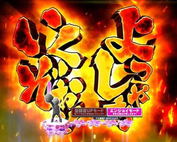 AKB48 桜 LIGHT よっしゃぁいくぞぉ!!変動