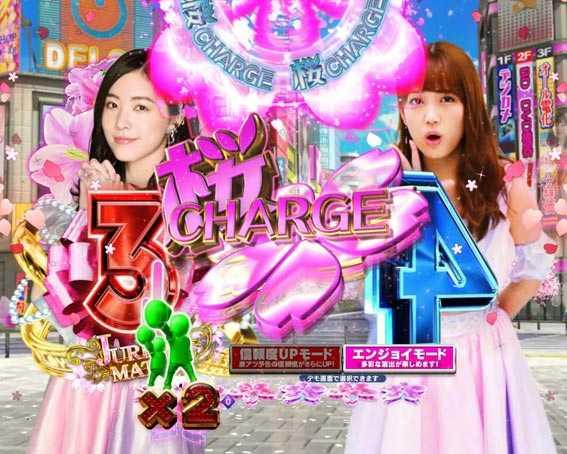AKB48 桜 LIGHT 桜チャージ