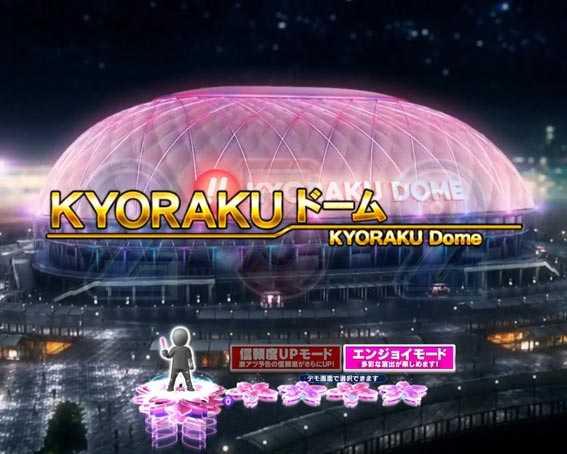 AKB48 桜 LIGHT KYORAKUドームステージ