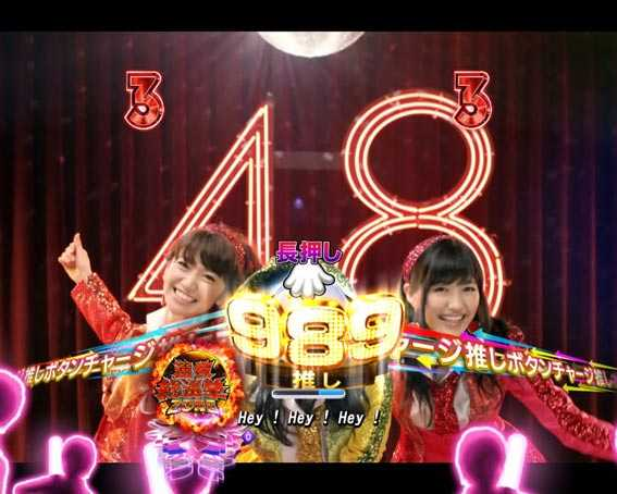 AKB48 桜 LIGHT 選抜総選挙ゾーン