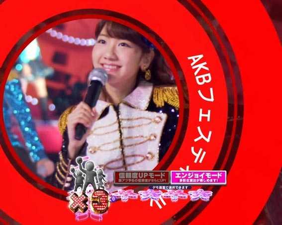 AKB48 桜 LIGHT SURPRISEコンサートあおり予告