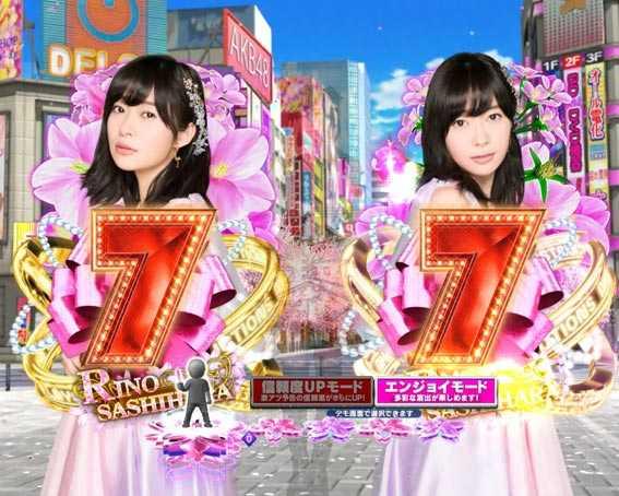 AKB48 桜 LIGHT 7図柄