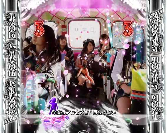AKB48 桜 LIGHT ウーファーブーストゾーン