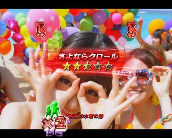 AKB48 桜 LIGHT 赤タイトル