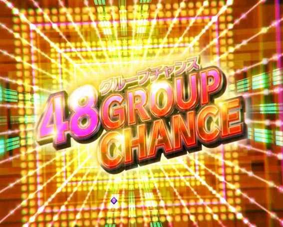 AKB48 桜 LIGHT 48グループチャンスリーチ