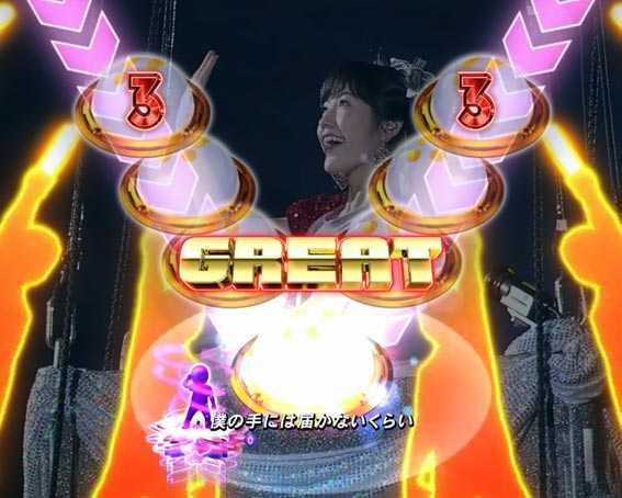 AKB48 桜 LIGHT よっしゃぁいくぞぉ!!超絶SPリーチ