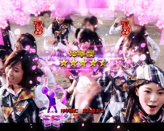 AKB48 桜 LIGHT 金タイトル