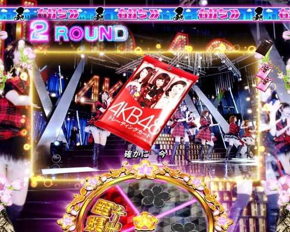 AKB48 桜 LIGHT パック