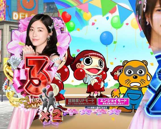 AKB48 桜 LIGHT アイキャッチ予告