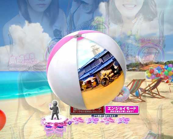 AKB48 桜 LIGHT ビーチボールステップアップ予告