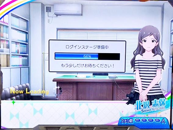 パチスロ アイドルマスター ミリオンライブ!のログイン画面
