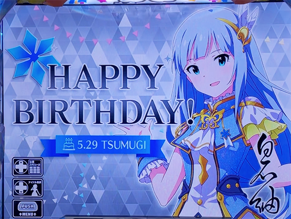 パチスロ アイドルマスター ミリオンライブ!の誕生日仕様