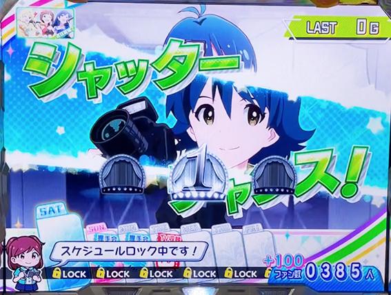 パチスロ アイドルマスター ミリオンライブ!の押し順ナビ
