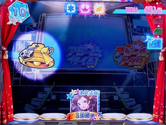 パチスロ アイドルマスター ミリオンライブ!の同系統演出