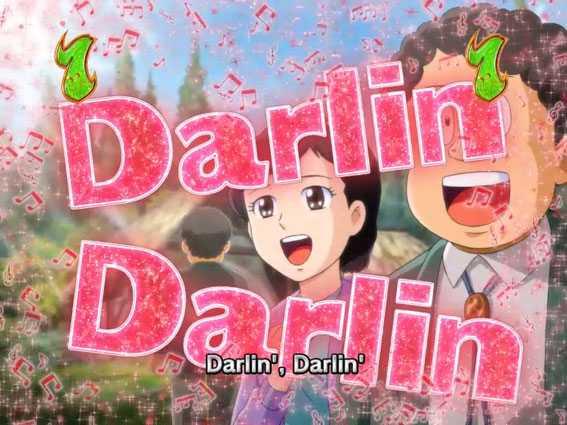 笑ゥせぇるすまん 最後の忠告 My Sweet Darlin'