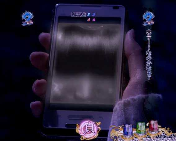 P貞子3D2 Light 佐倉愛子