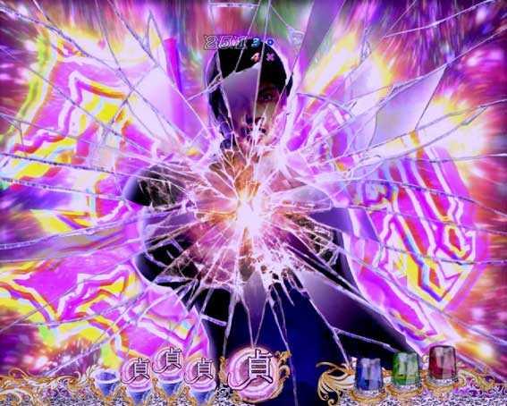 P貞子3D2 Light クライマックス侵食SPリーチ