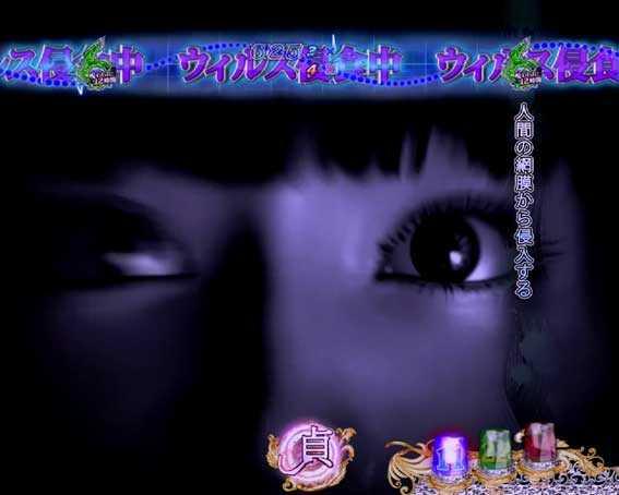 P貞子3D2 Light 貞子目撃
