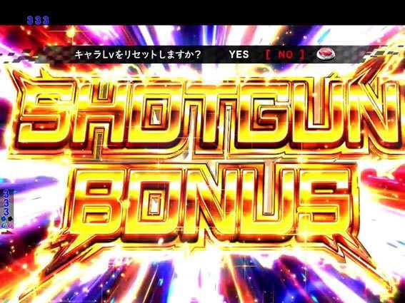 バーストエンジェル3 SHOTGUN BONUS