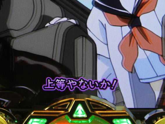 バーストエンジェル3 紫